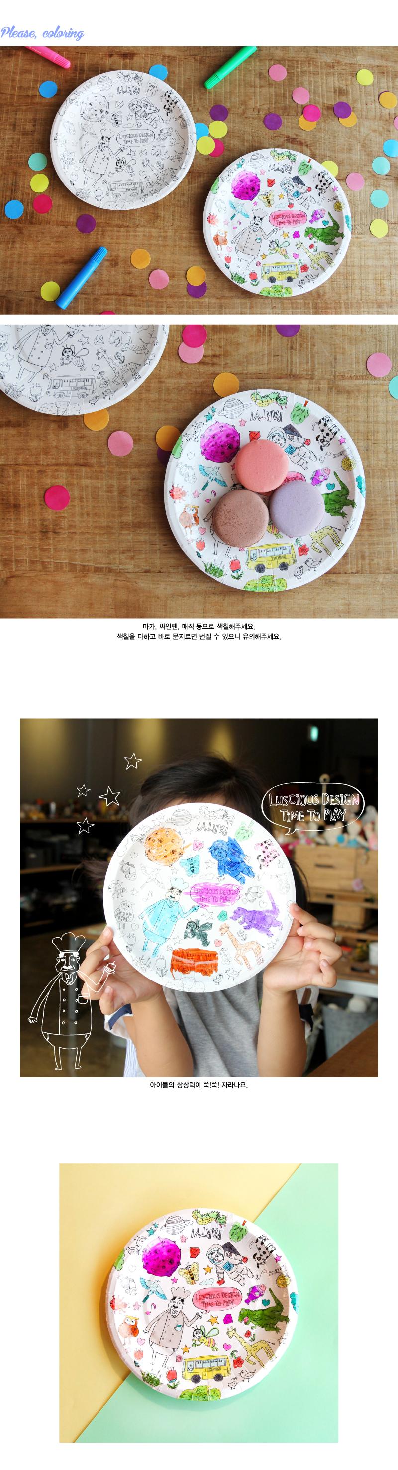 더펀즈 드로잉 접시 10p - 더펀즈, 3,500원, 파티용품, 식기/테이블/세트