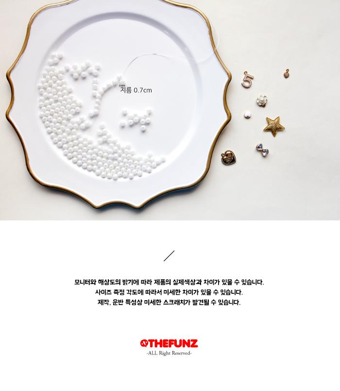 진주 구슬 100p - 더펀즈, 3,000원, 주얼리 DIY, 팔찌/발찌